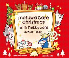 mofuwacafe - Twitter検索