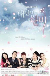 Korean drama Welcome Rain to my Life (2012)