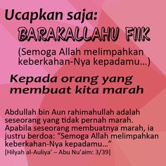 self reminder Reminder Quotes, Self Reminder, Daily Reminder, Mood Quotes, Doa Islam, Allah Islam, Muslim Quotes, Islamic Quotes, Sms Language
