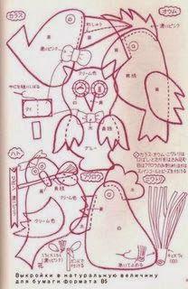 Molde de galinha, tucano, galo, coruja e papagaio de feltro