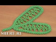 Crochet leaf Patterns On this video, you will notice create leaf In Romanian Level Lace. All the pieces about Knitting and Crocheting. Step-by-step knitting and crocheting tutorials for newcomers. Crochet Cord, Crochet Video, Freeform Crochet, Crochet Motif, Crochet Stitches, Free Crochet, Doilies Crochet, Crochet Leaf Patterns, Lace Knitting Patterns