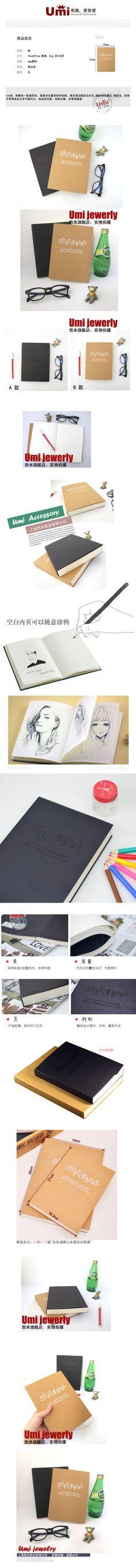 Umi stationery blank sketchblock notebook diary tsmip sketch book