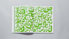 Farsi – A Guide to Persian Writing