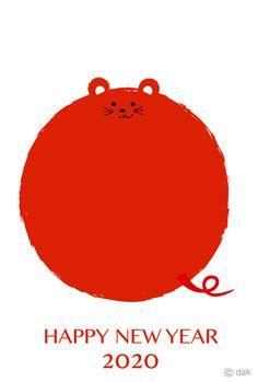 日の出の太陽のような赤丸でかわいいねずみをデザインした子年の年賀状イラスト素材です。