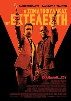 The Hitman's Bodyguard A bodyguard is called in to escort a hitman to a trial. It's violent, but a funny team-up. Stars Ryan Reynolds, Samuel L. Jackson, and Gary Oldman. Gary Oldman, Ryan Reynolds, Movies And Series, New Movies, Movies To Watch, 2017 Movies, Movies Free, Tv Series, Elodie Yung