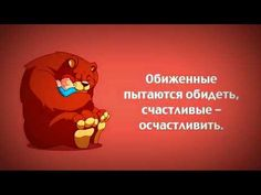 YouTube Winnie The Pooh, Disney Characters, Fictional Characters, Family Guy, Guys, Youtube, Pooh Bear, Boys, Youtubers