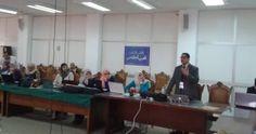 دورات تدريبية لأعضاء هيئة التدريس بجامعة قناة السويس #دورات #تدريبية #لأعضاء #التدريس #بجامعة #السويس