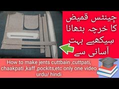 How to Make Gents Cutt Placket, Cutt Bain, Chaakpati, Cuff, Pockets ETC in One Video Easy & Simple First Video, Pockets, Make It Yourself, Sewing, Simple, Youtube, Easy, Dressmaking, Couture