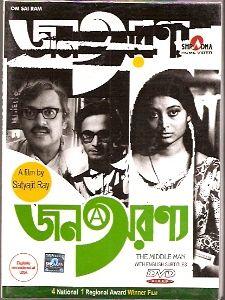 Janaaranya - Satyajit Ray