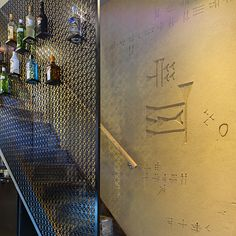 Hattusa Restaurant. Design by Studio Anares, Photo by Chris Snook, Clay Plaster by Clayworks