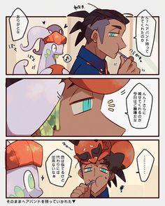 Segnalibri / Twitter Pokemon Go Comics, Pokemon Guzma, Pokemon Waifu, Pokemon Memes, Pokemon Funny, Pokemon Stuff, Pokemon Stories, Pokemon Game Characters, Fight Me Meme