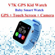 Детские часы-камера интернет-магазины, крупнейший в мире детские часы-камера розничная торговый руководство платформа, на AliExpress.com
