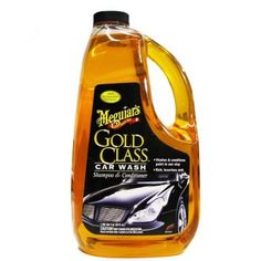 Meguiar's Gold Class Car Wash Shampoo & Conditioner and Microfiber Cloths Bundle - StupidPrices