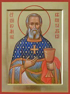 John of Kronstadt Typical Russian, Best Icons, Byzantine Icons, Orthodox Christianity, Orthodox Icons, Christian Art, Catholic, Saints, History