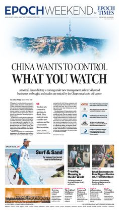 China Wants to Control What You Watch|Epoch Times #Movie #newspaper #editorialdesign
