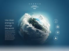 HANERGY Group website on Behance
