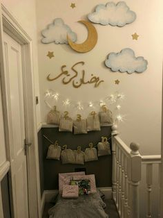 Eid decoration, eid mubarak, eid party city, why is eid celebrated, eid today Eid Crafts, Ramadan Crafts, Diy And Crafts, Crafts For Kids, Fest Des Fastenbrechens, Decoraciones Ramadan, Prayer Corner, Eid Party, Ramadan Activities