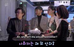 사회자 = emcee (MC-Master of ceremony), host, anchor (of a show, program, etc)  사회자는 왜 또 안 와?  Why isn't the emcee here either?