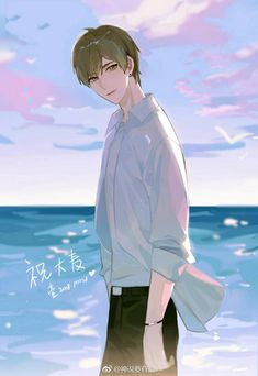 Couple Goals, Shadow Wolf, Netflix Anime, Playboy, Cool Anime Guys, Anime Couples Drawings, Handsome Anime, Manga Boy, Boy Art
