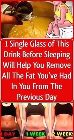 1 Single Glass of This Drink Before Sleeping Will Help You Remove All The Fat You've Had In You From The Previous Day - Health and Beauty Detox Drinks, Healthy Drinks, Healthy Food, Nutrition Drinks, Banana Nutrition, Health And Fitness Tips, Health Tips, Banana Drinks, Banana Tea