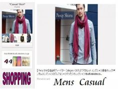 おしゃれなシャツとマフラーとのマッチが彼女のこころを揺さぶる!  http://timein.jp/item/content/shopping/980197429
