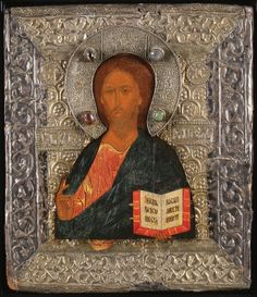 Christ Pantocrator, Russian 16th century, Rublev tradition. Silver basma. Christ Pantocrator, Russian Icons, Holy Quotes, 16th Century, Traditional, Drawings, Silver, Painting, Art