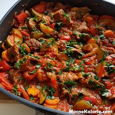 Ratatouille, Paella, Beef, Healthy Recipes, Dinner, Ethnic Recipes, Food, Diet, Meat