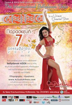 The international bellydance star Aziza @ Αυλαία
