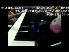 【ニコ生】【まらしぃ】ピアノ練習するだけ(03月02日放送枠) - YouTube