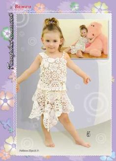 Let's keep moving. This is my 3rd post about handmade clothes for children and this time it will feature some good ideas for crochet clothes for little boys and girls. Found the photos and ordered the patterns from http://dianaplus.eu/knit-crochet-yourself-knit-crochet-yourself-childrens-clothing-c-260_149_28_30.html