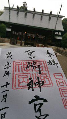 2015.11.01_宮崎神宮