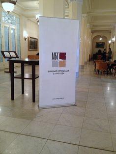 Argiolas Wines in St.Petersburg. Italian Wines' Summit - November 2012