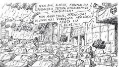 Δημιουργία - Επικοινωνία: Με ένα ευρηματικότατο σκίτσο σχολιάζει την επίσκεψ...