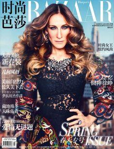 Sarah Jessica Parker Harper's Bazaar China's March 2013 Issue