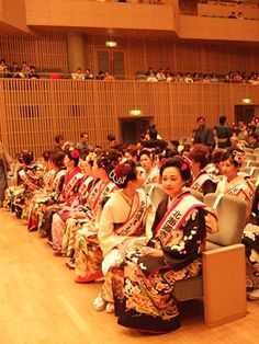 The Queen of Kimono Contest 2007 絢爛・伝統産業の日「きものクラシックコンサート&きものの女王大会」へ : 加藤わこ三度笠書簡 by @Veronique Sans Kato