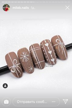 Newest Christmas Nail Art Ideas For 2019 - Page 11 of 12 - Vida Joven Christmas Gel Nails, Holiday Nails, Holiday Nail Colors, Nagellack Design, Manicure E Pedicure, Best Acrylic Nails, Nagel Gel, Perfect Nails, Winter Nails