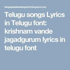 deepa durga kavacham in telugu lyrics pdf