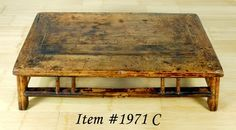 Antique Rustic Chinese Coffee Table