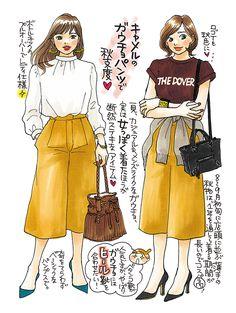 レディに着るガウチョパンツ。シティリビングwebは、オフィスで働く女性のための情報紙「シティリビング」の公式サイトです。東京で働く女性向けのコンテンツを多数ご紹介しています。