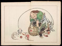 Hokusai Works by Katsushika Hokusai (Katsushika shinso gafu) in 2 volumes Edo period
