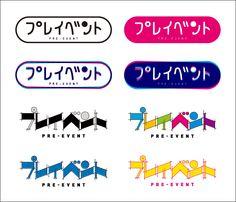 Maniackers Design Logo & Chara | ロゴ & キャラ Typography Logo, Typography Design, Logo Design, Logos, Gaming Banner, Japanese Typography, Japanese Graphic Design, Chara, Color Inspiration