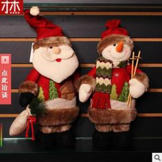 2017 Navidad Christmas Doll Figurine Toy Christmas Decorations For Home New Year Gifts Wooden Christmas Tree Decorations, Wood Christmas Tree, New Years Decorations, Christmas Gifts For Kids, Christmas Toys, Christmas Snowman, Xmas Gifts, Christmas Ornaments, Holiday Decor