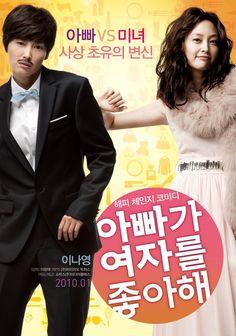 Lady Daddy - Korean Movie