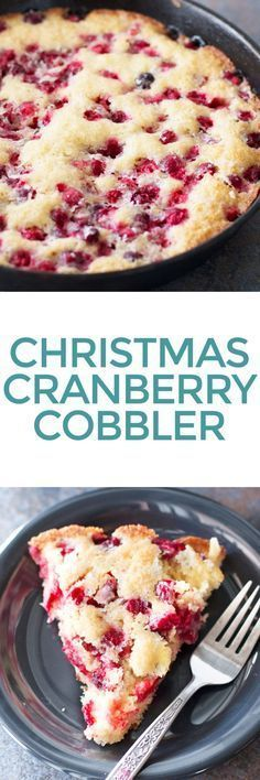 Christmas Cranberry Cobbler – Cake 'n Knife