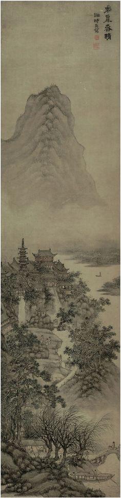 Xiè Shíchén(謝時臣) , 谢时臣 虎阜春晴图 辽宁博物馆藏