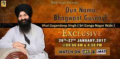Watch Exclusive Oun Namo Bhagwant Gusaayi Of Bhai Gagandeep Singh (Sri Ganga Nagar Wale) on 26th - 27th January @ 9:00am & 04:30pm 2016 only on PTC Punjabi & PTC News Facebook - https://www.facebook.com/nirmolakgurbaniofficial/ Twitter - https://twitter.com/GurbaniNirmolak Downlaod The Mobile Application For 24 x 7 free gurbani kirtan - Playstore - https://play.google.com/store/apps/details?id=com.init.nirmolak&hl=en App Store…