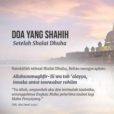 Quran Quotes Inspirational, Islamic Love Quotes, Muslim Quotes, Hijrah Islam, Doa Islam, Reminder Quotes, Self Reminder, Religion Quotes, Islamic Quotes Wallpaper