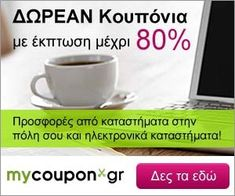 Τυφλοπόντικας ή αλλιώς Maulwurf - Συνταγές - BigMama Cooks Pasta, Cookies, Baking, Tableware, Recipes, Food, Mole, Crack Crackers, Dinnerware