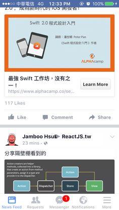 [Facebook] Tab bar 的 Messenger 移除,因為自己有另外裝 Messenger ,不需要從這邊進去。