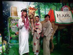 Camel with Kimono :)